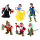 Bullyland Snow White & the Seven Dwarfs…