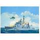 Revell German Frigate Class F122 (Level 4) (Scale…