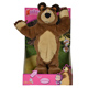 Masha & The Bear Sound & Function Bear