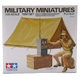 Tamiya Military Tent Set (Scale 1:35)